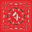 Tech N9ne - Red 2016 Bandana