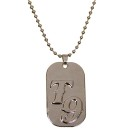 Tech N9ne - 2013 Dog Tag